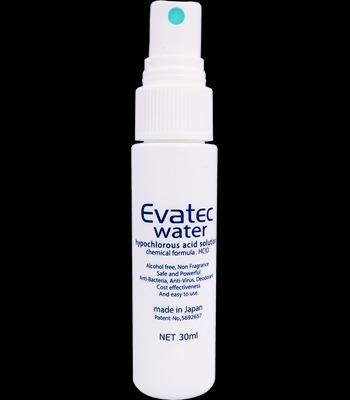 【EW-MB30】エヴァテックウォーター 携帯用除菌消臭スプレーボトル 30ml(200ppm)3本セット