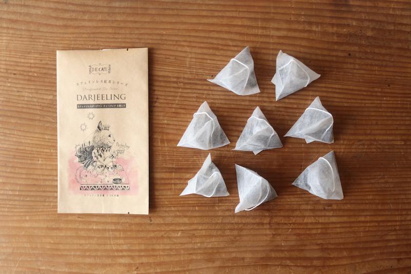 カフェインレス紅茶 ダージリン(ティーバッグ8個入)