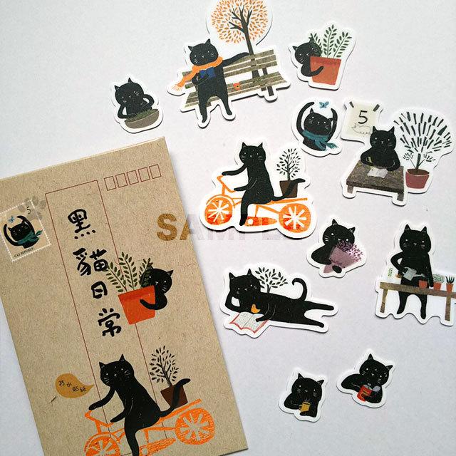 猫 防水シール(黒猫日常)