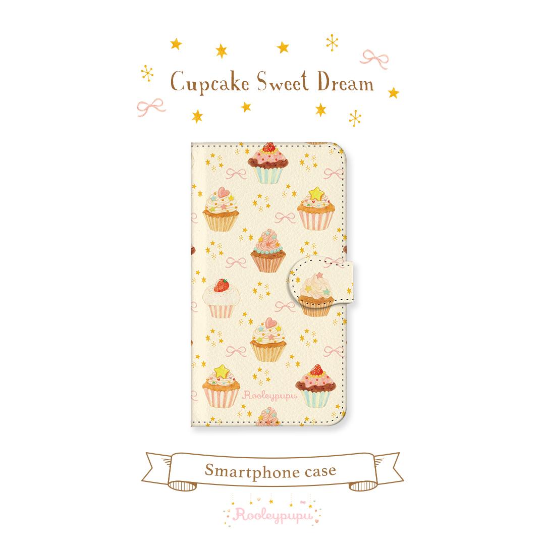 カップケーキスイートドリーム〈手帳型スマホケース for iPhone & Android〉