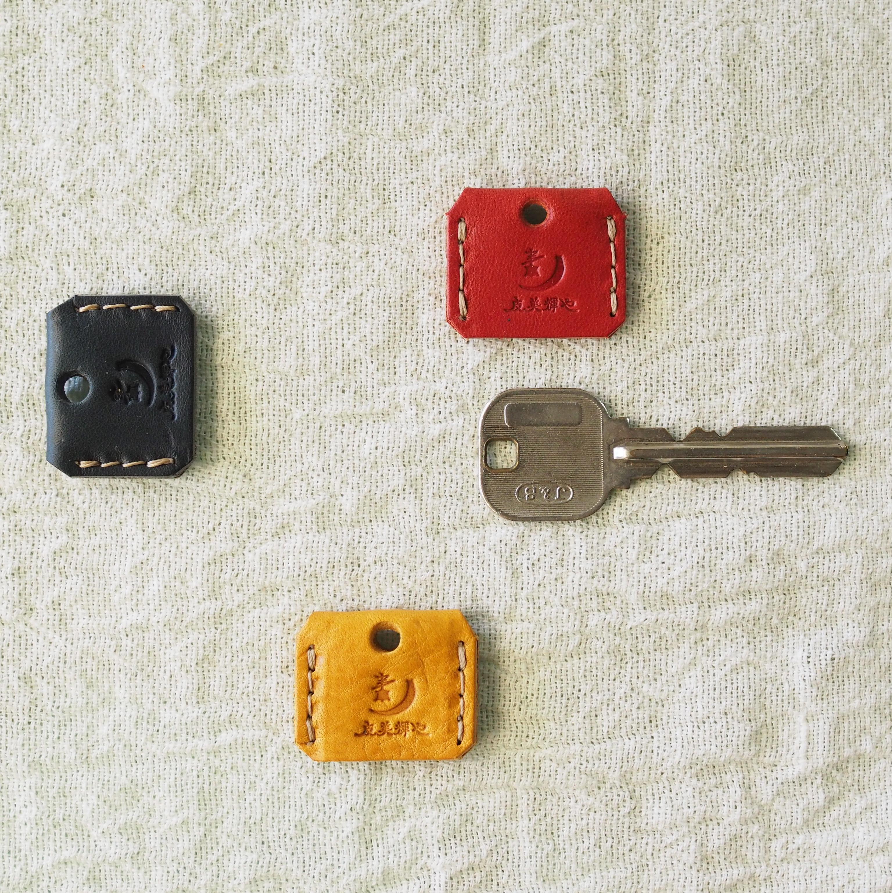 鍵カバー / トリコロール