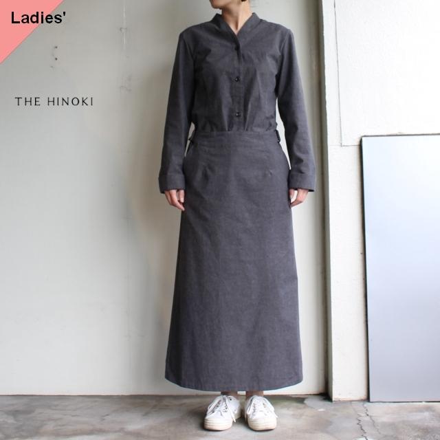 THE HINOKI コットン馬布カラーレスドレス TH19W-15 チャコールブラウン
