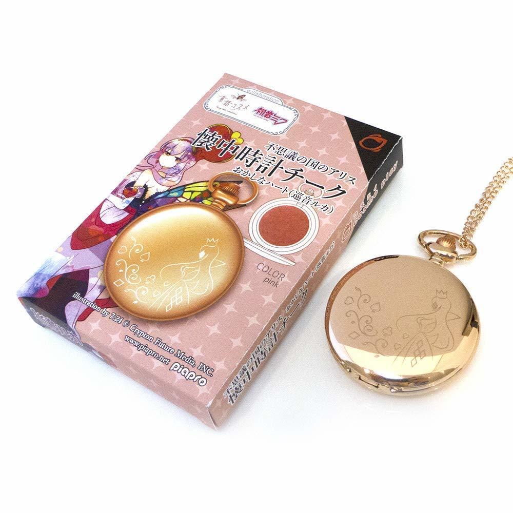 cosme play(コスミィ) 童話コスメ×初音ミク 懐中時計チーク おかしなハート  (巡音ルカ)ピンク色