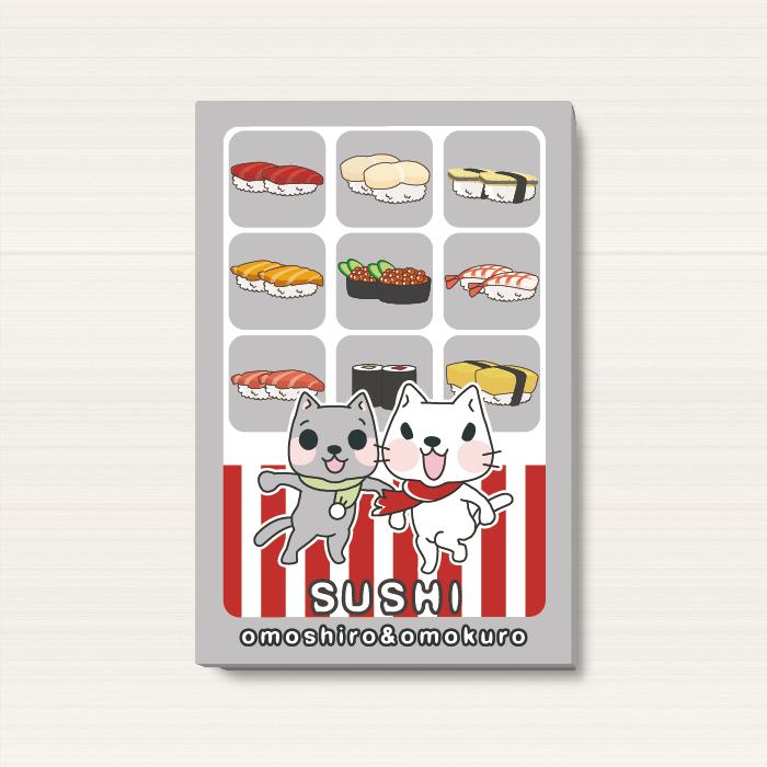 【ペリペリメモ帳】おもしろ&おもくろ(SUSHI)