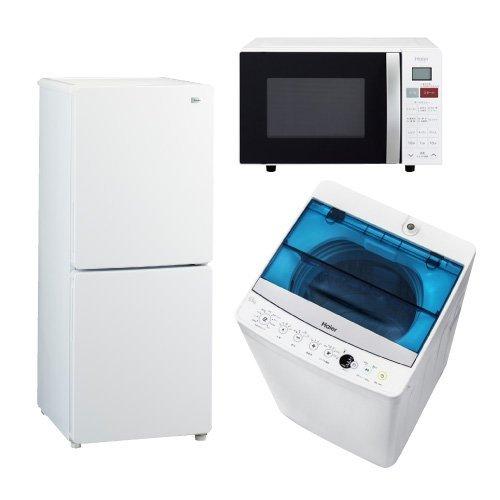 【地域限定】おまかせ家電3点セット「冷蔵庫・洗濯機・電子レンジ」送料込み