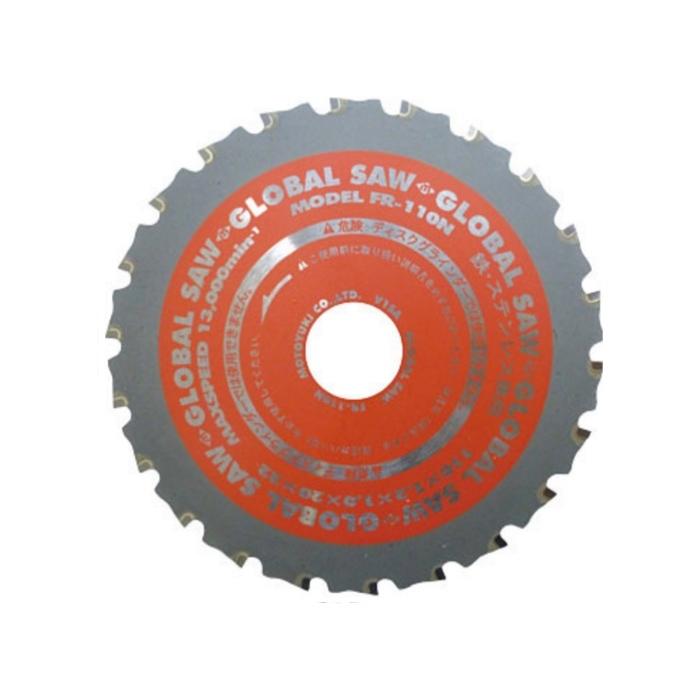 グローバルソー 鉄・ステンレス兼用チップソー FR-110N  (ファインメタル) 極薄刃