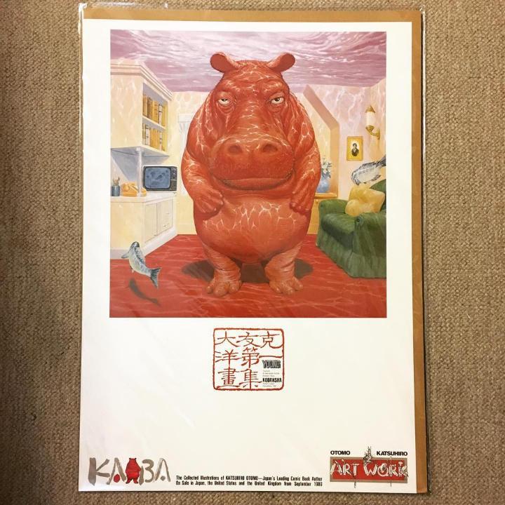 ポスター「大友克洋 大友克洋第一畫集KABA 復刻版」 - 画像1