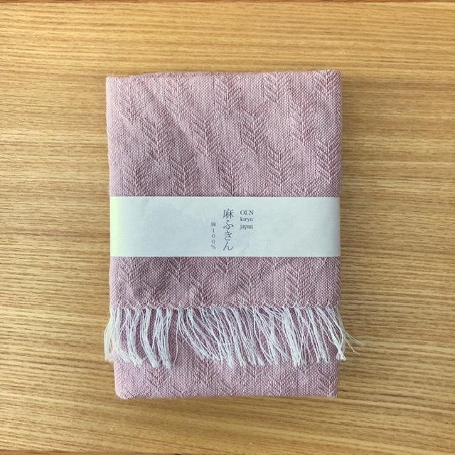 麻ふきん「白×グレイッシュピンク」