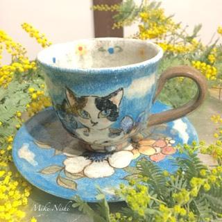 西美紀/空と猫のカップ&ソーサー