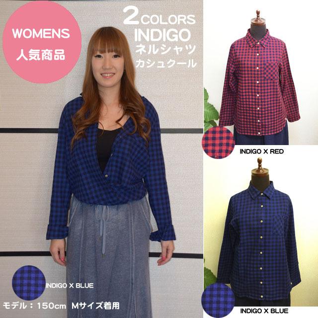 INDIGOネルネルチェック カシュクールシャツ<レディース>CFLD1511KS-25:INDIGOxBLUE ¥7,900⇒¥3,950  SALE!!!