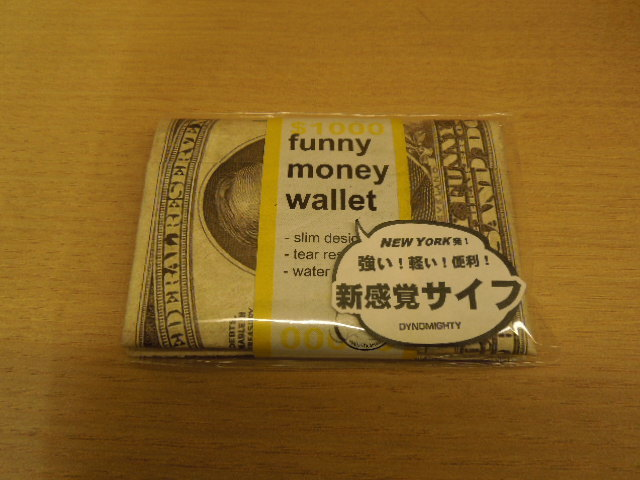 まるで本物!? 1000ドル札!? NY発!新感覚財布 funny money wallet