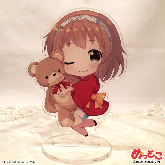 クマさん抱っこめっとこ アクリルフィギュア 【めっとことことこシリーズ】