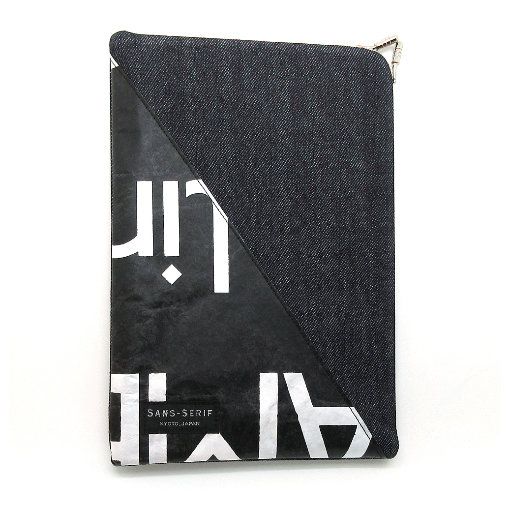 Ipad mini CASE / GID-0020