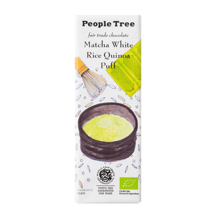 People Tree(ピープルツリー)フェアトレードチョコ 抹茶ホワイト・ライスキノアパフ