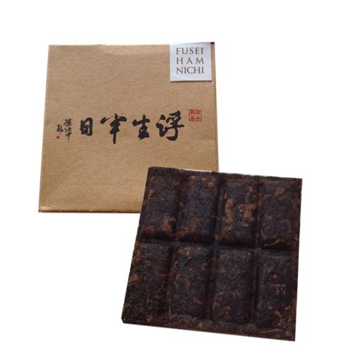 ユウラク(Youle)古樹プーアル熟茶 《ショコラ型》 発展・発財の【8】で運気UP!