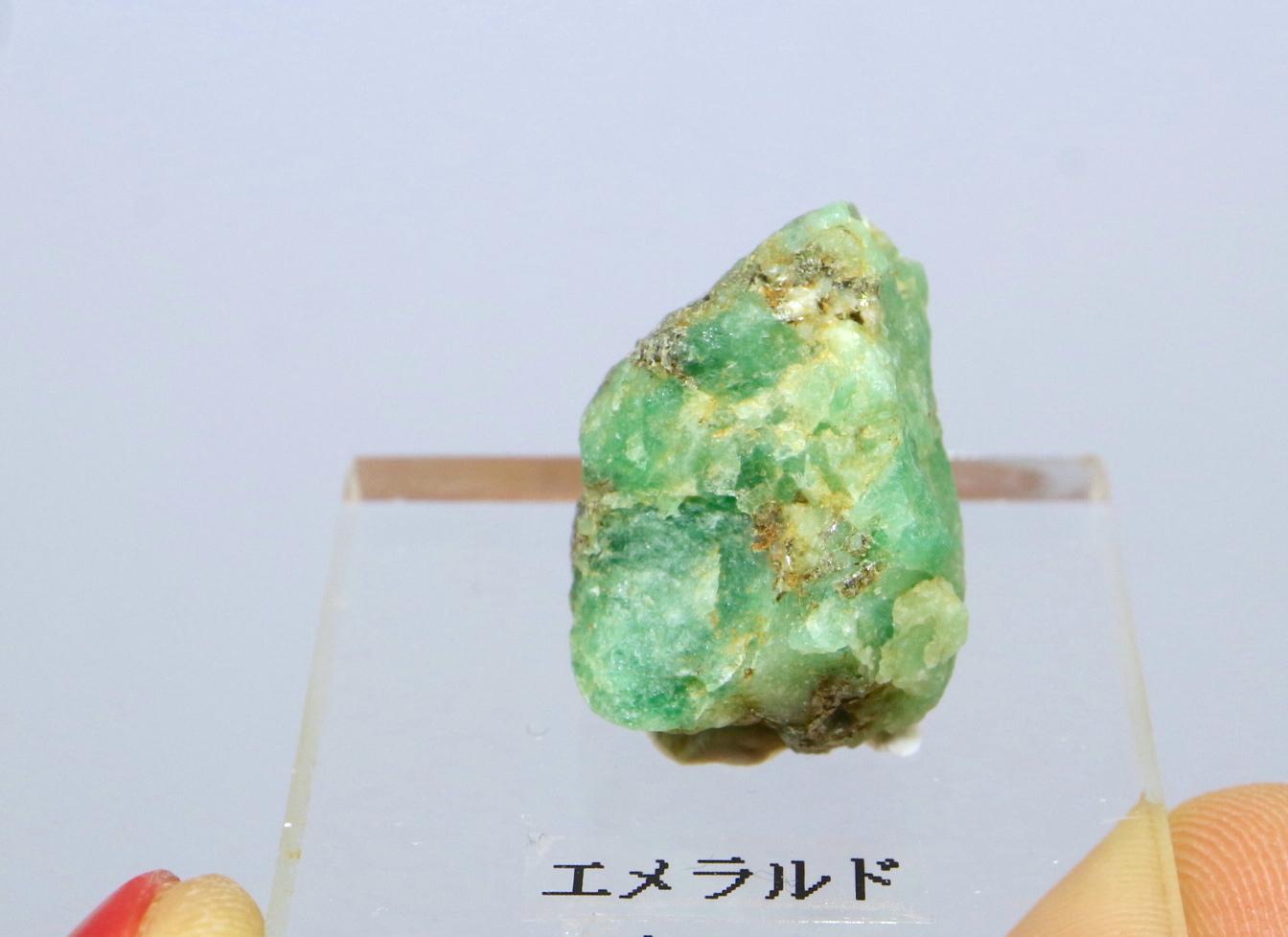 エメラルド 原石 標本 鉱物 3,5g ED038 ベリル 緑柱石 パワーストーン
