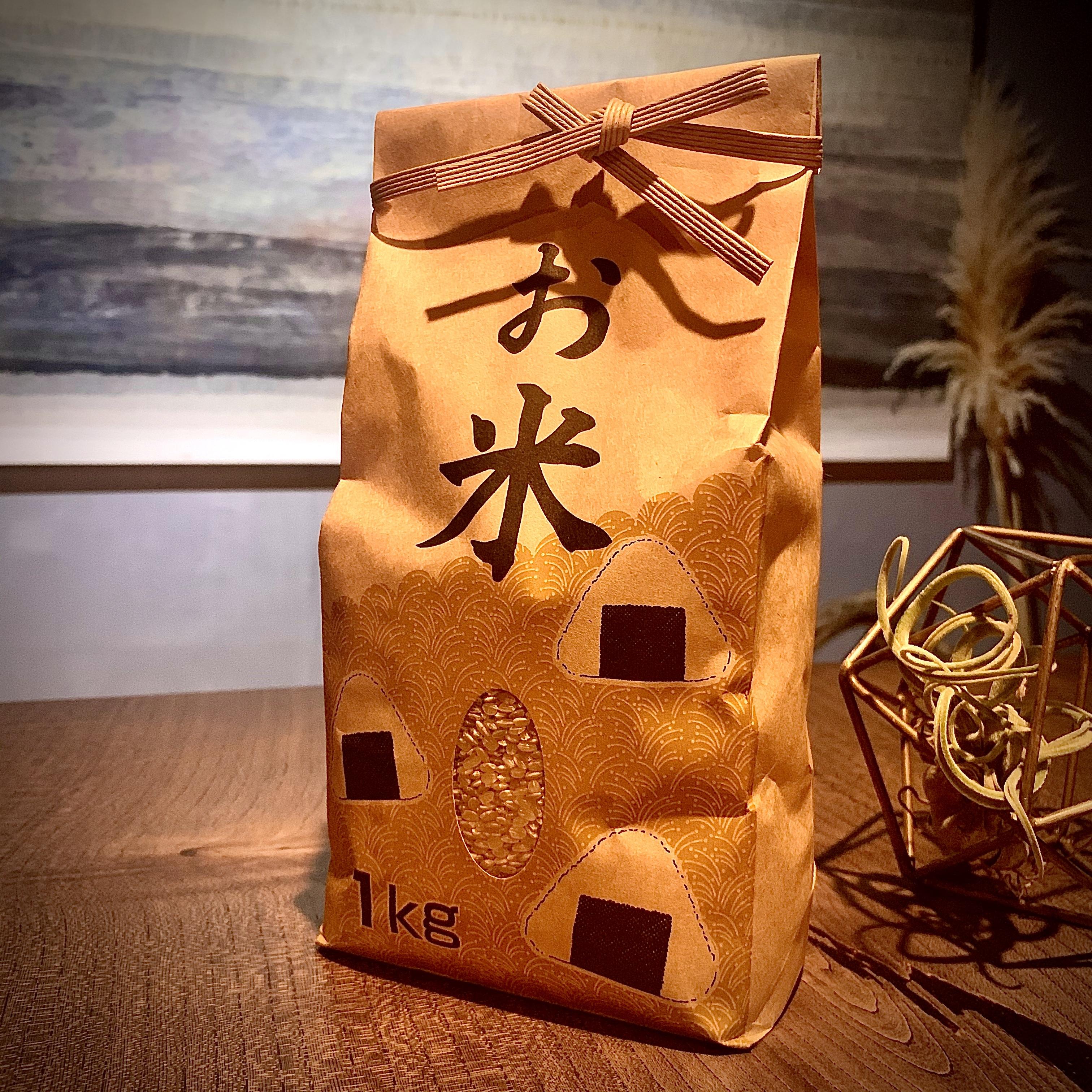 岡久園 ハッピーヒル玄米(福岡米) 1kg