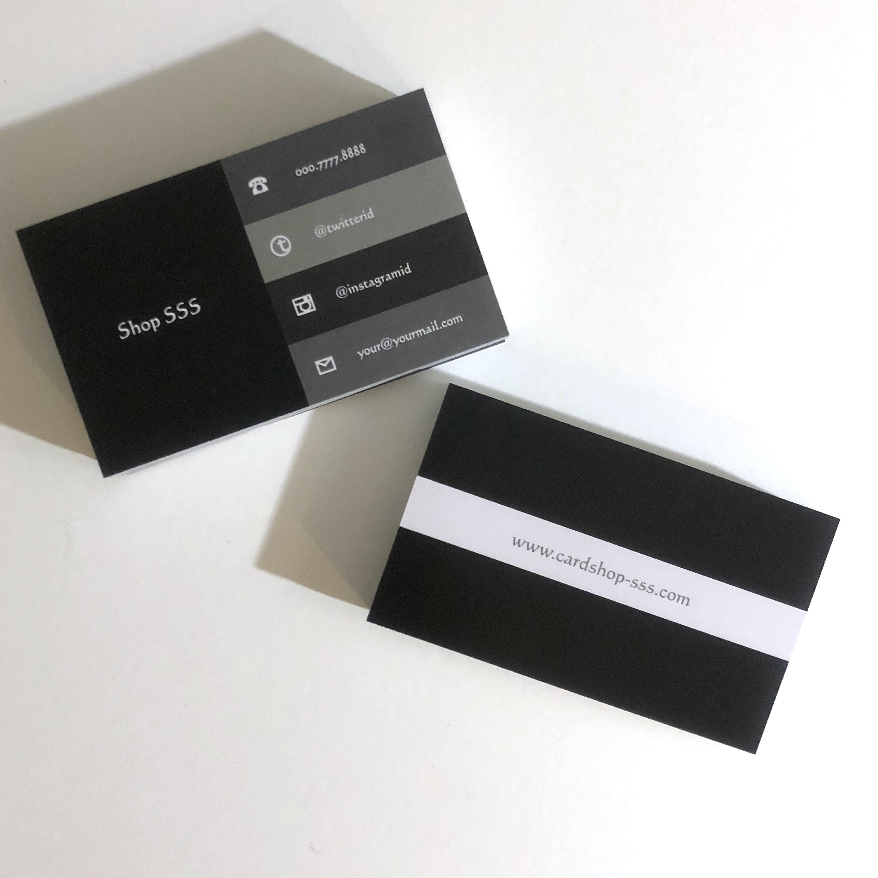08d4_black【100枚】パーソナル名刺【ショップカード】