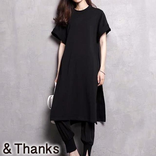 春コーデ サイドスリットロングTシャツ 1カラー1サイズ