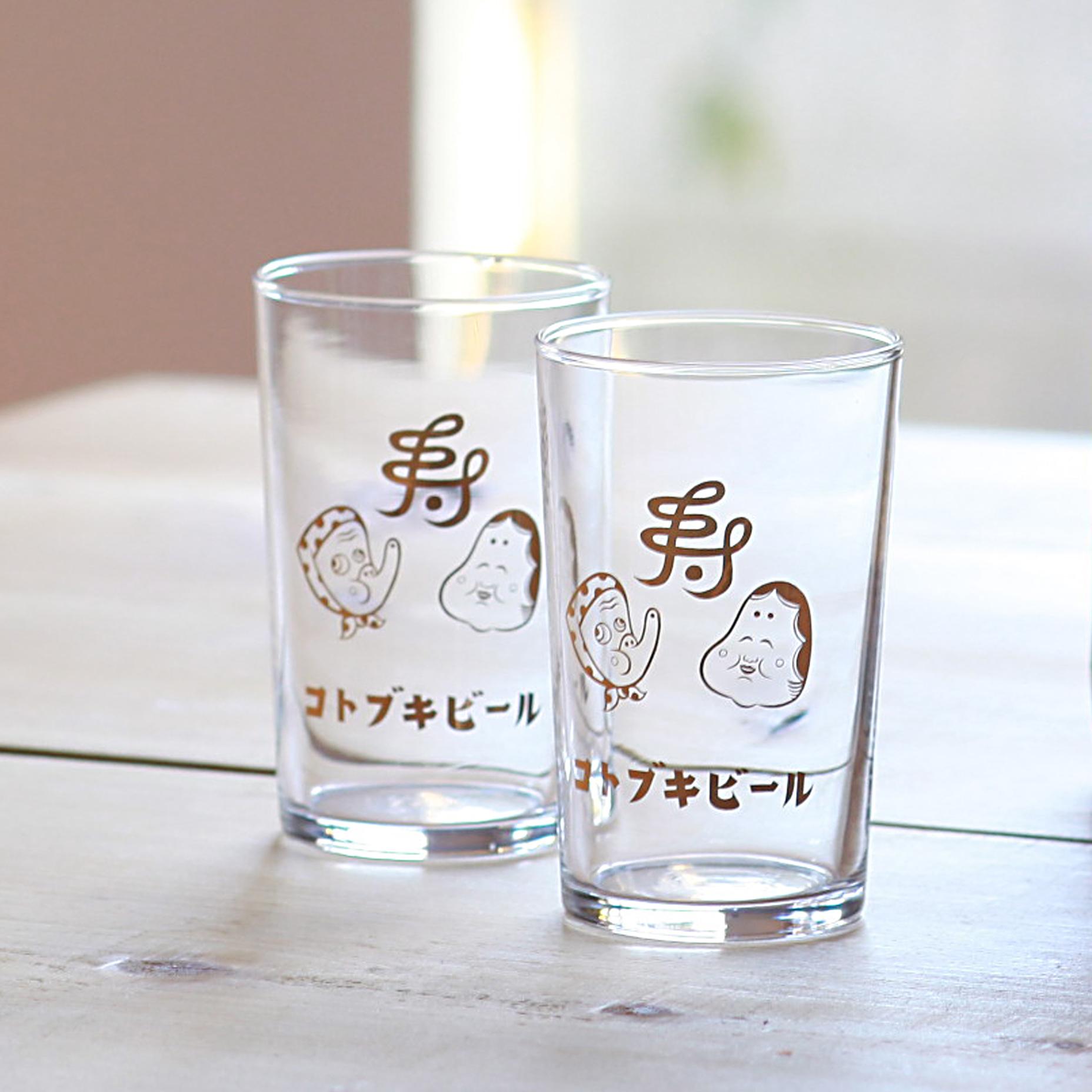 コトブキビールグラス(2個セット)