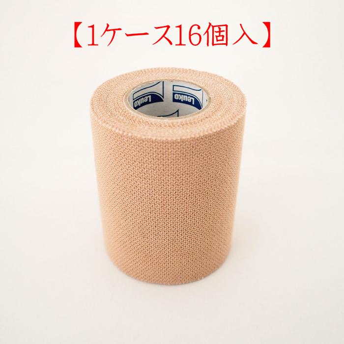 【在庫希少】エラスティックテープ75mm 伸縮性ベージュ【1ケース16個入】