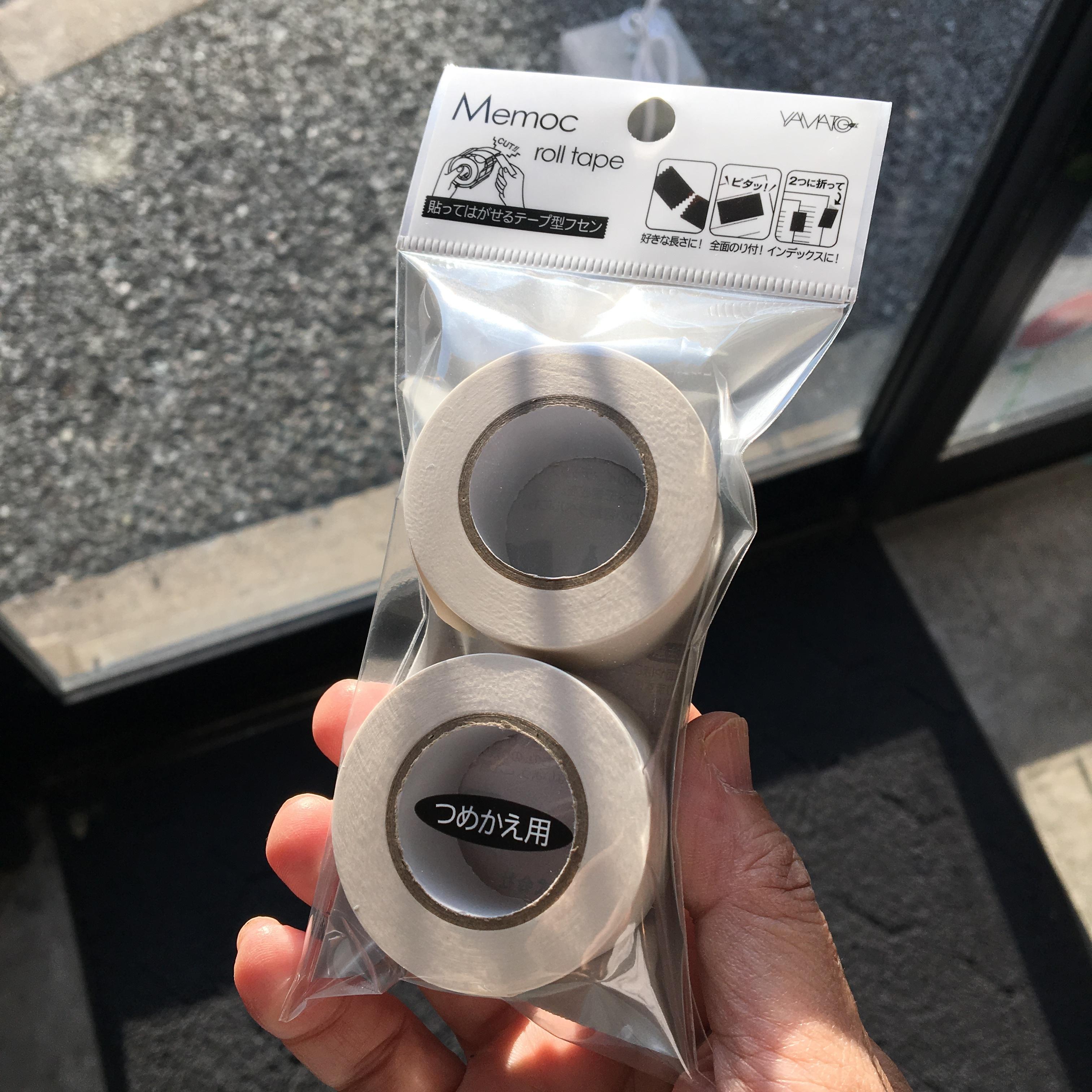 CDTメモックロール詰め替え用(白色のみ)
