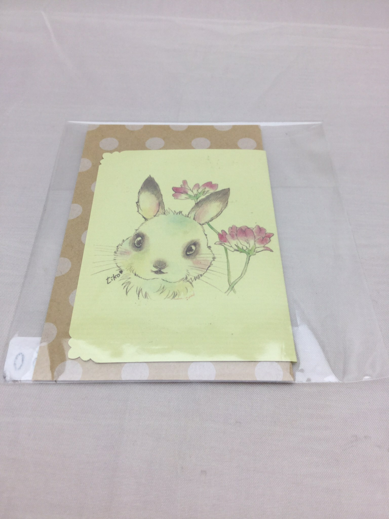 お花とうさぎのメッセージカード