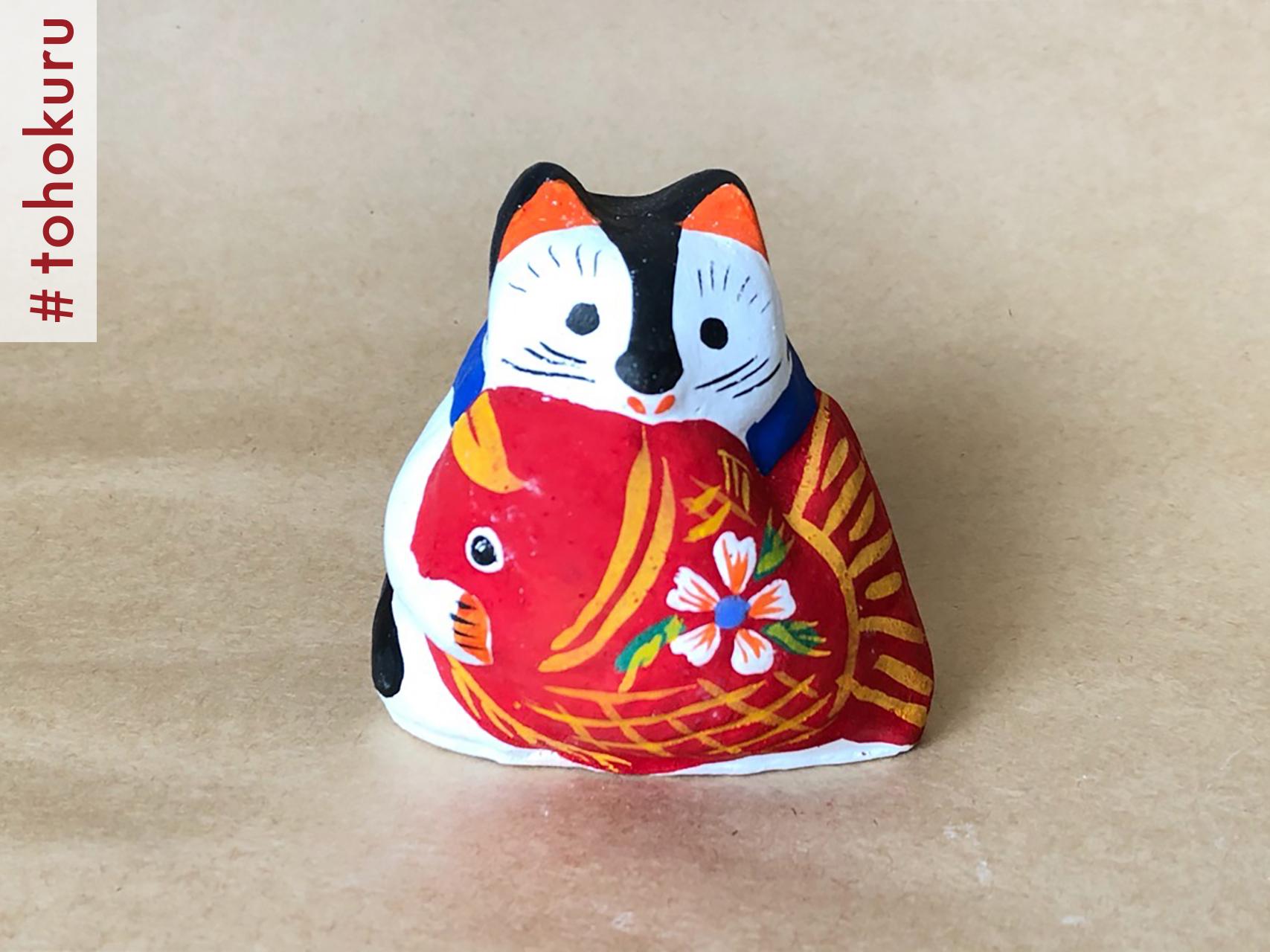 花巻人形工房 花巻人形「釜猫(鯛くわえ猫)」