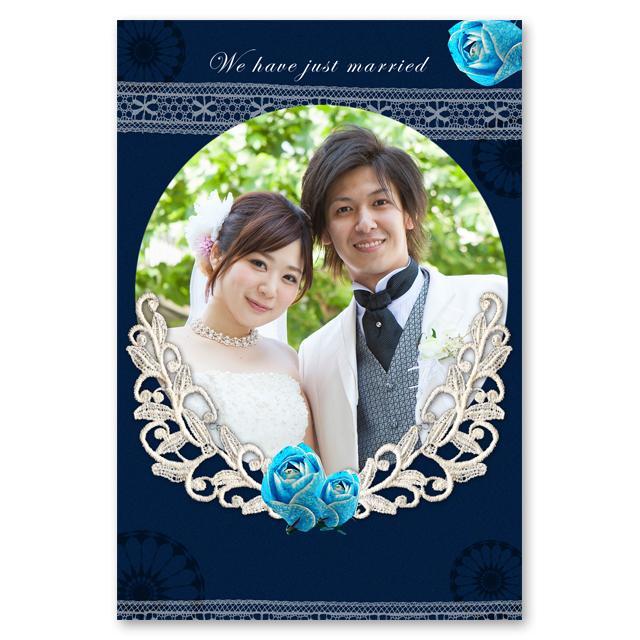 WED_F002 結婚報告