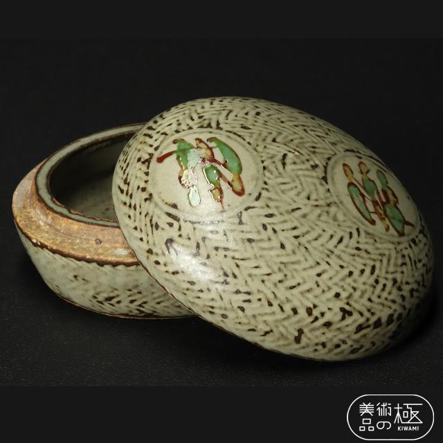 島岡達三 作 象嵌赤繪草花文盒子
