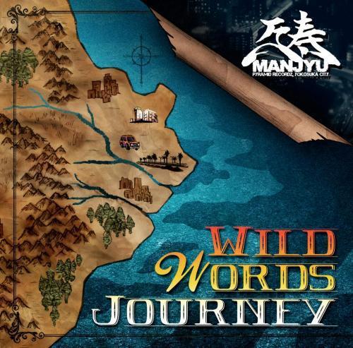 [CD] 万寿 / Wild Words Journey