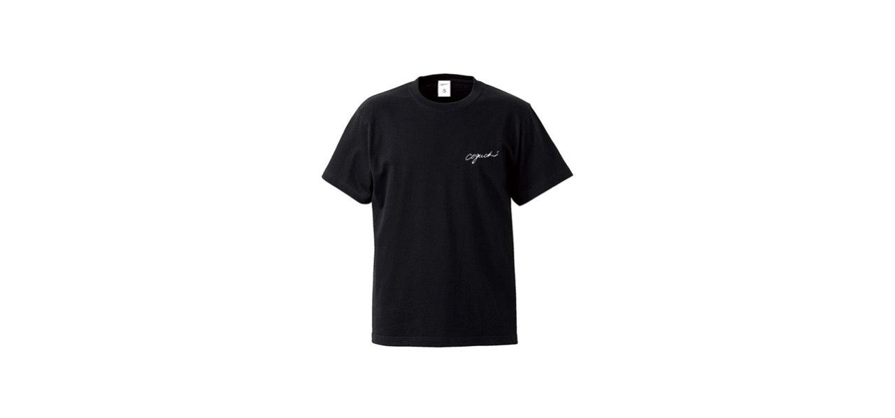 coguchi 1991 back logo T-shirts (BLK)
