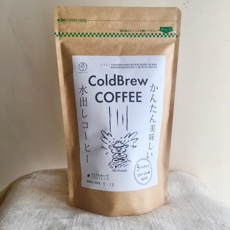 土鍋焙煎 水出しコーヒー /ニドムブレンド - 画像1