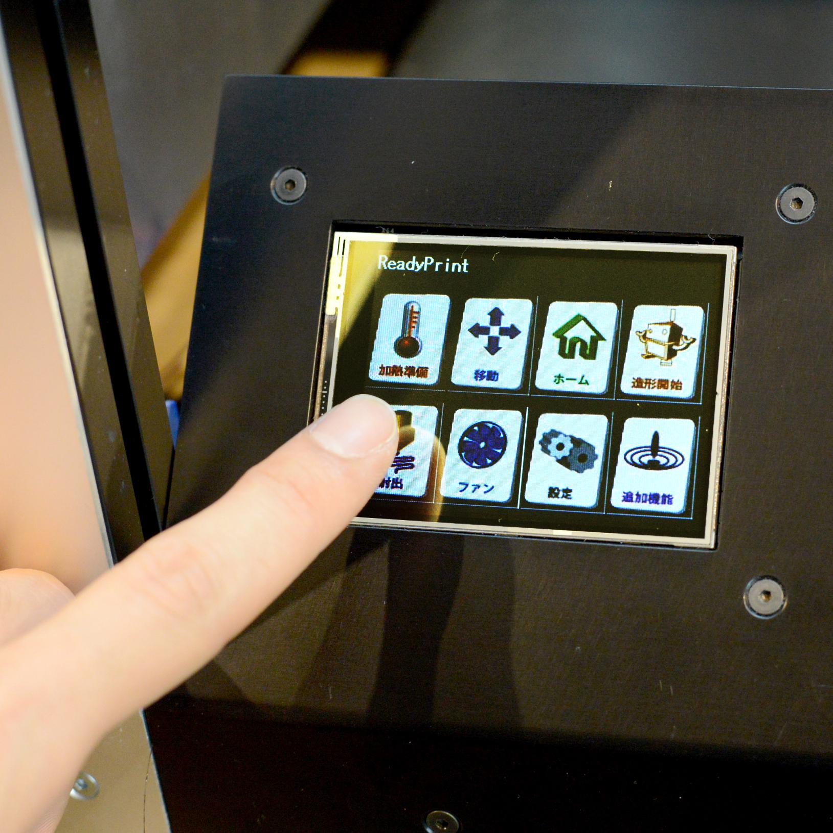 TITAN3 3Dプリンター - 画像3