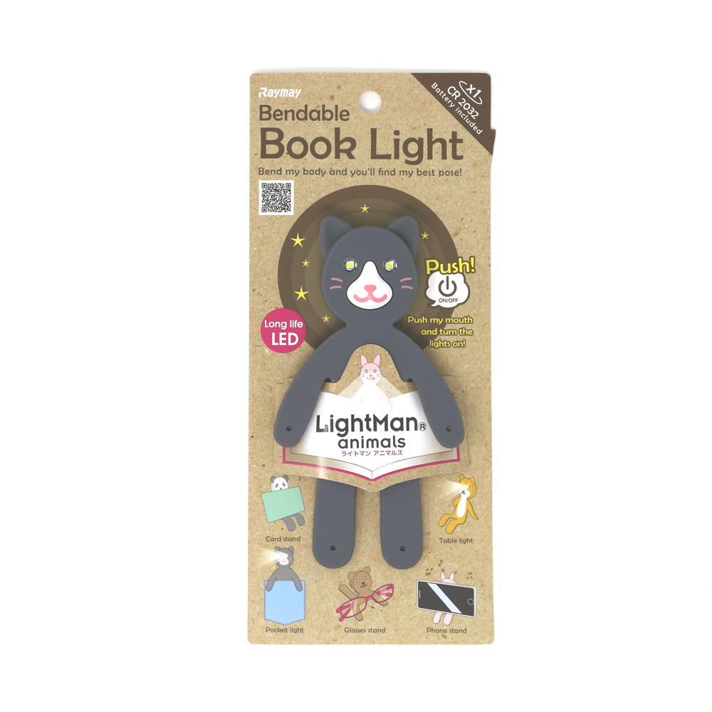 猫LEDライト(ライトマンアニマルズCATブックライト)
