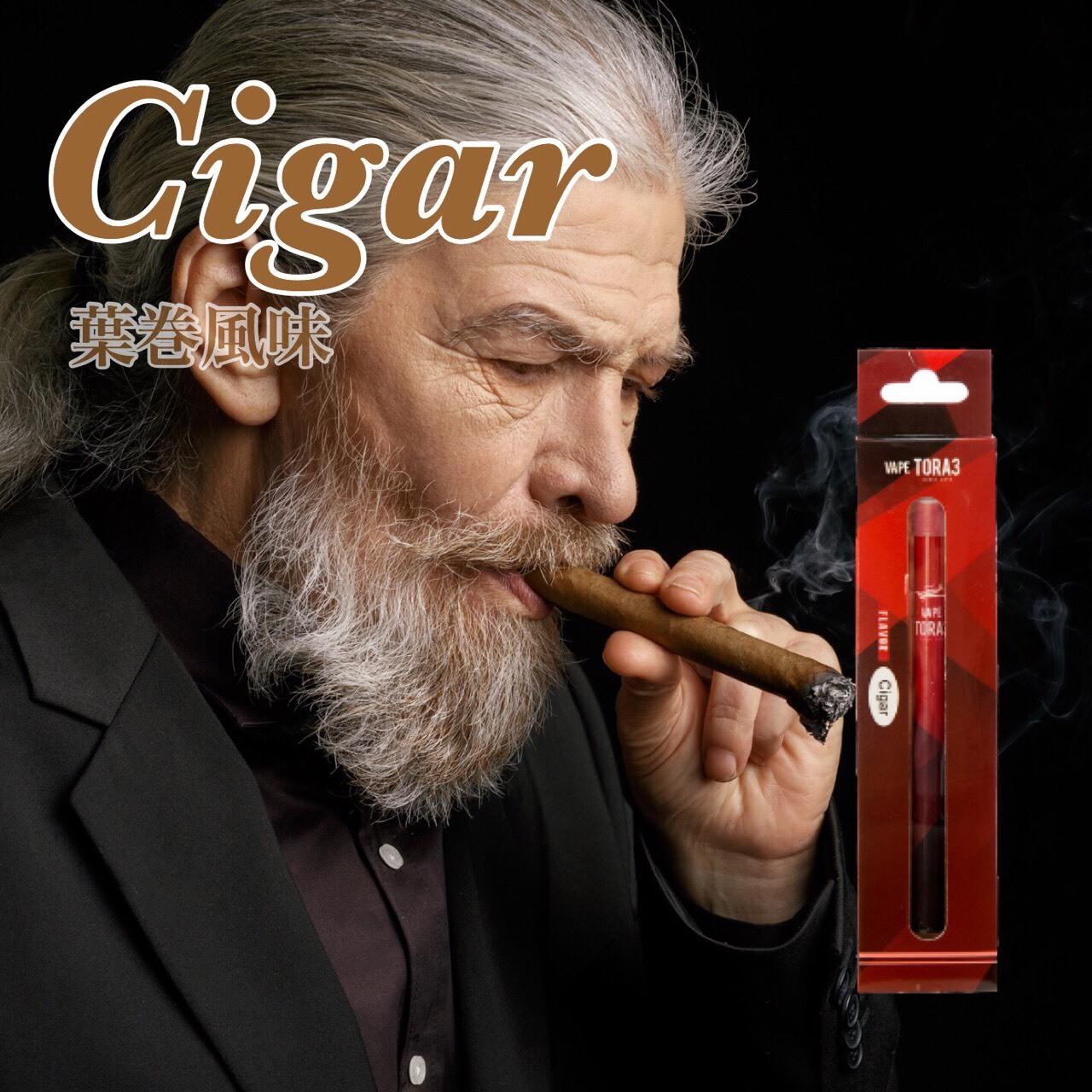 Cigar(キューバ葉巻風味)使い捨て 電子タバコ VAPE TORA3