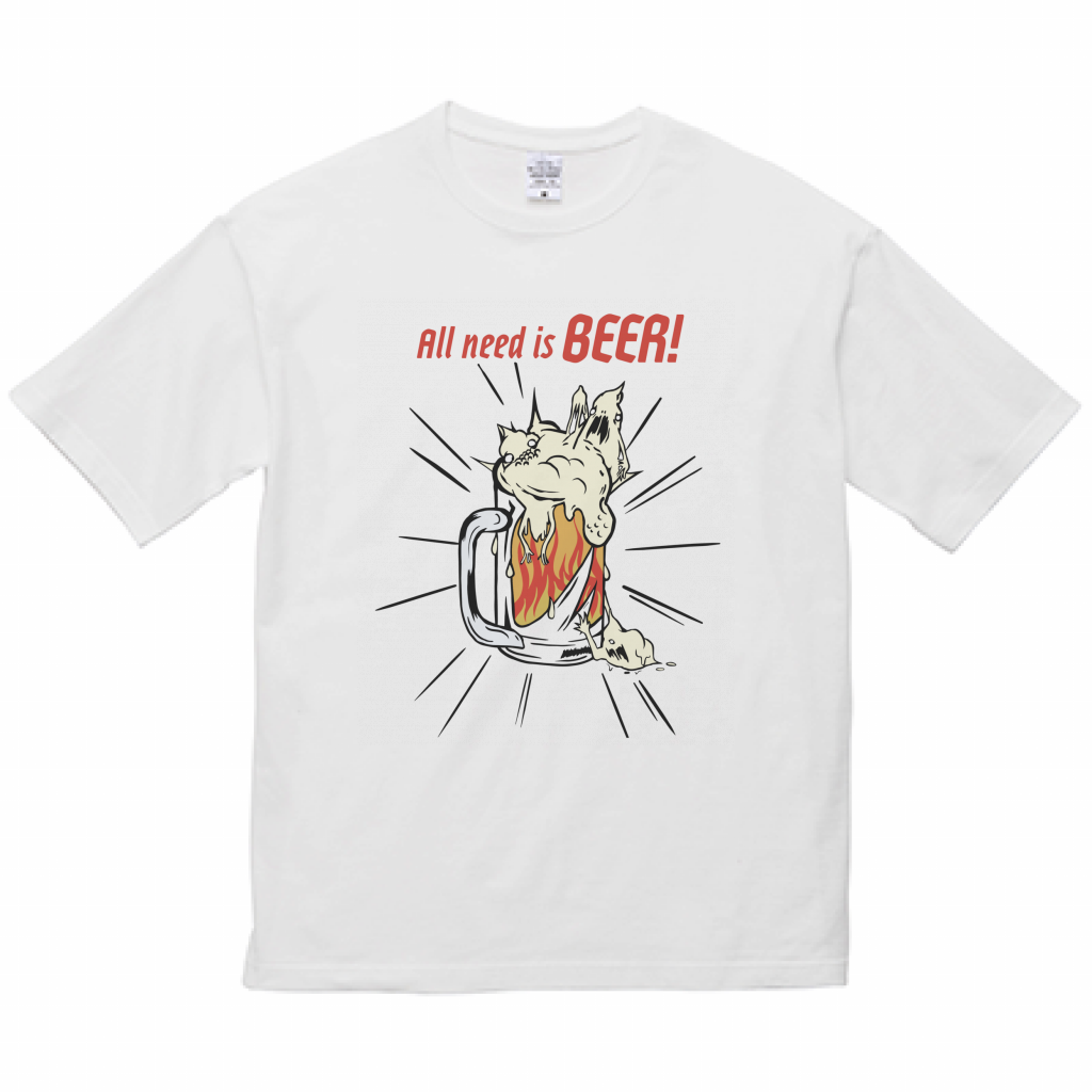 All need is BEER T