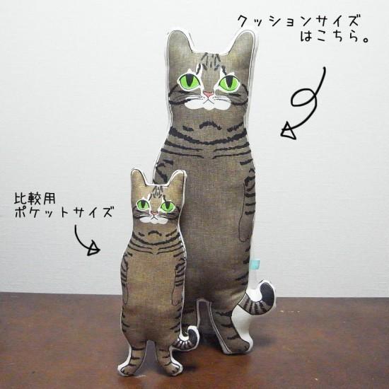 <受注製作>ビッグサイズ キジトラちゃん ヌイグルミ