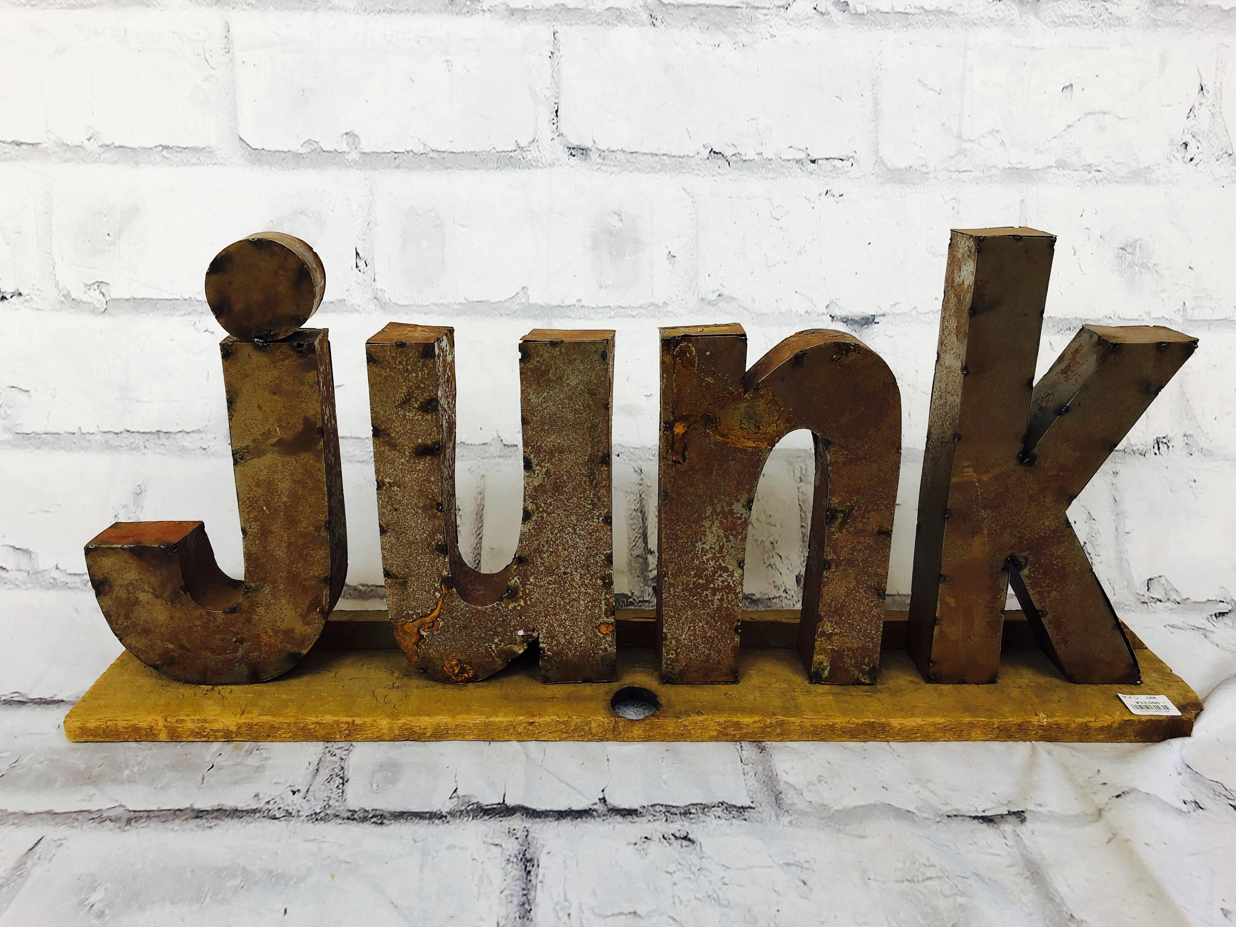品番1744 サイン 『junk』 看板 アルファベットサイン  スタンド アメリカン雑貨 ヴィンテージ