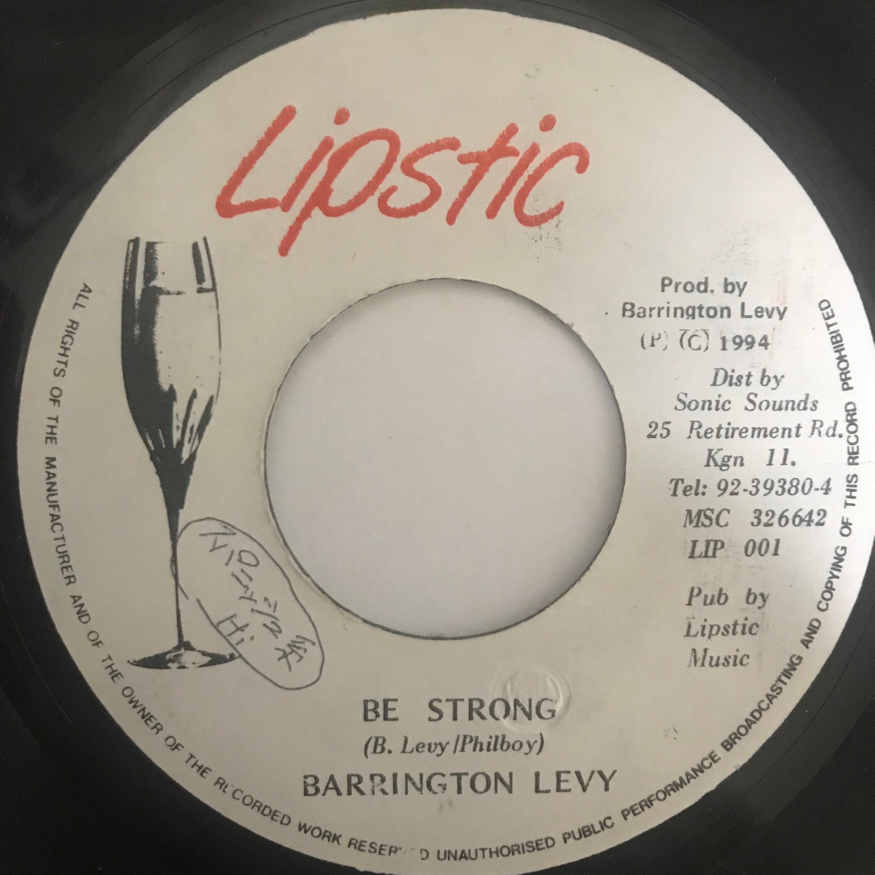 Barrington Levy(バーリントンリビィ) - Be Storong【7-10769】