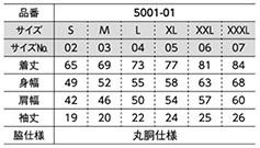 【送料100円!】マシT【ネイビー】 - 画像3