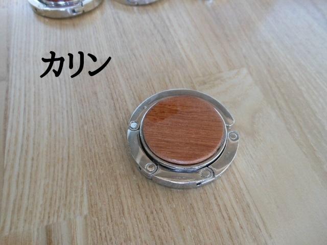 携帯カバンかけ(バックハンガー) - 画像3