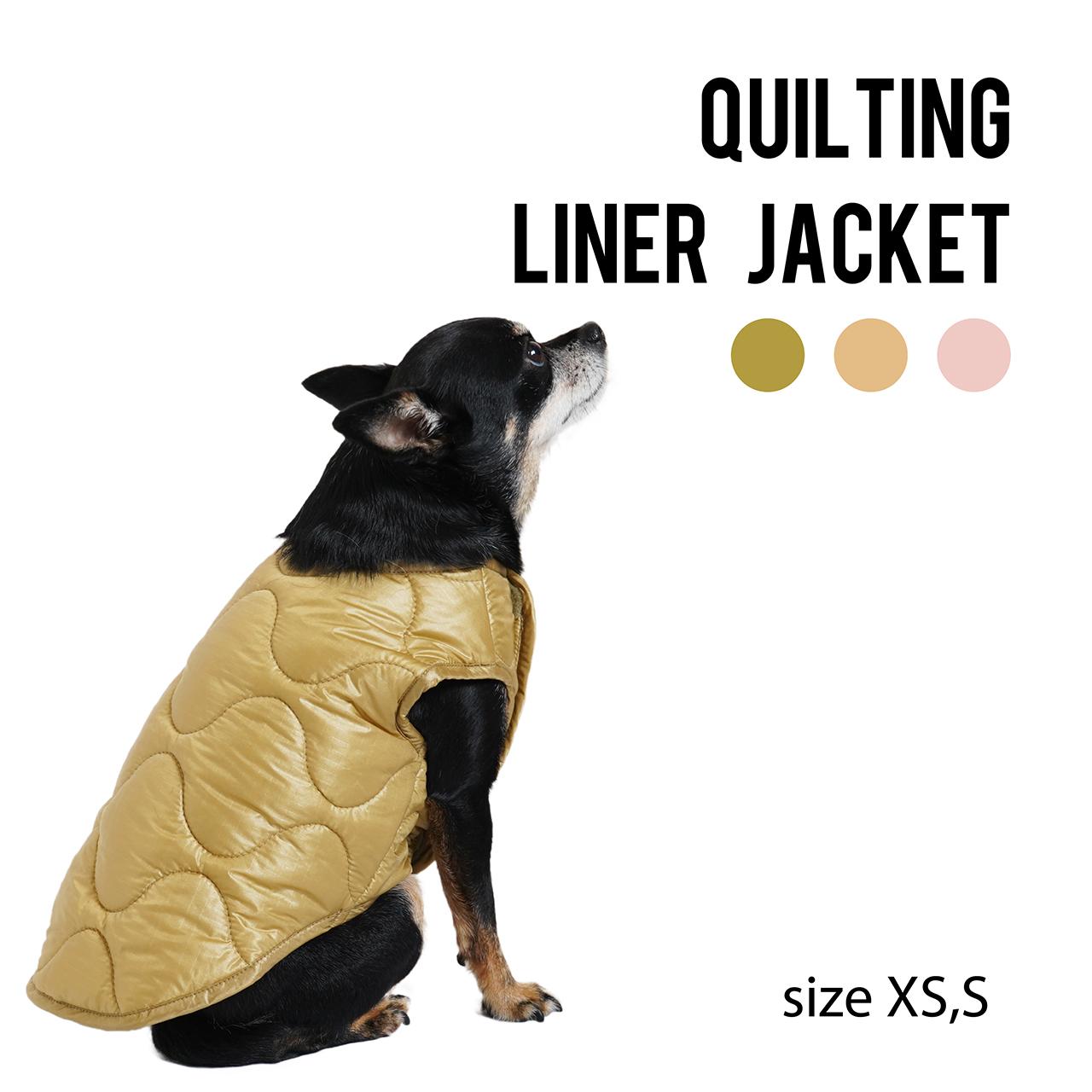 QUILTING LINNER JACKET(XS,S) キルティングライナージャケット