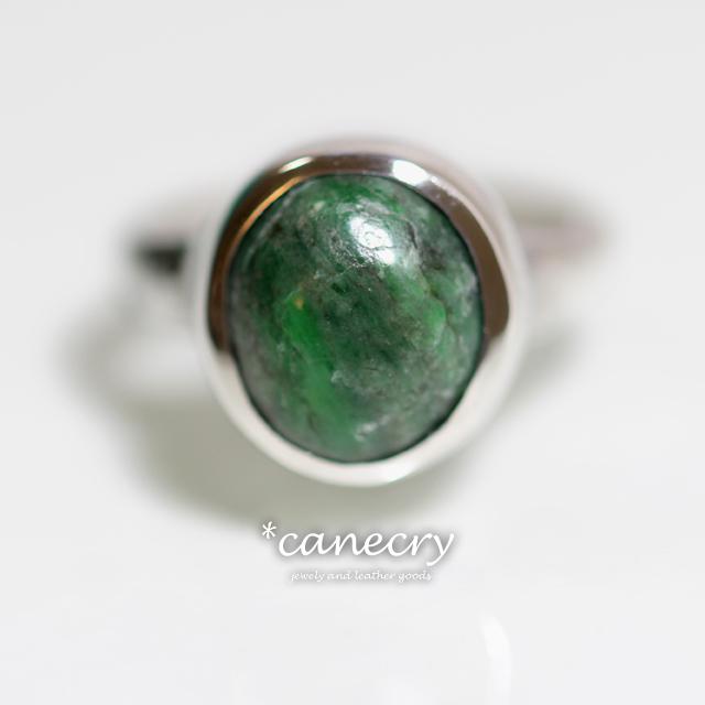 コスモクロア輝石のリング