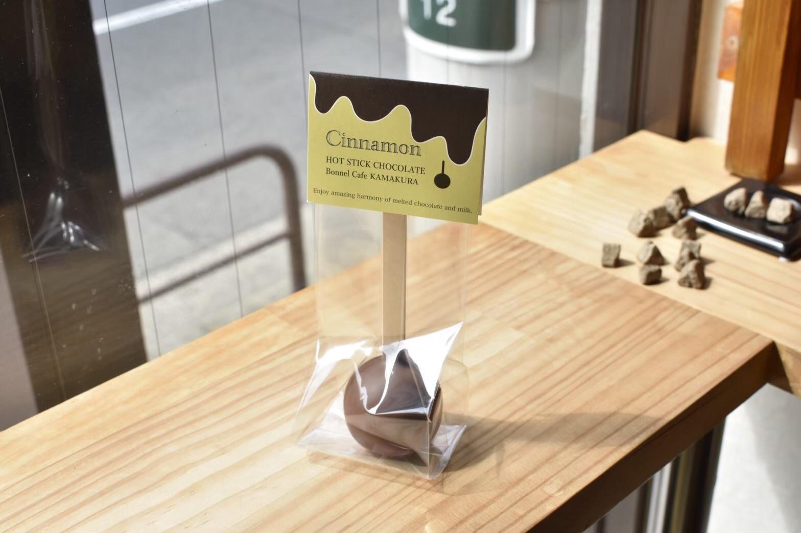 Hot Stick Chocolate 【シナモン】