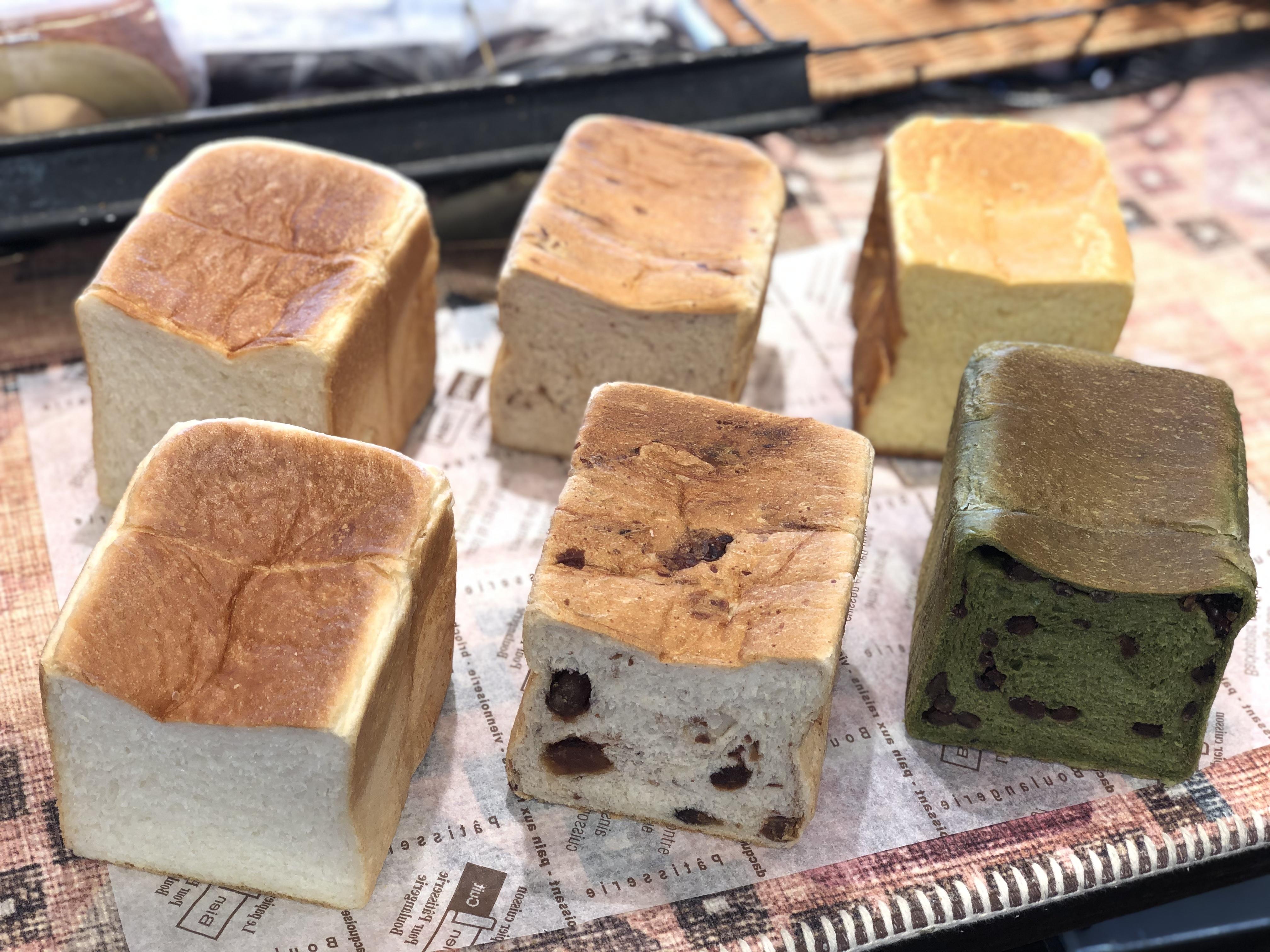 5種類の森のふわもち食パン(税込・送料別)