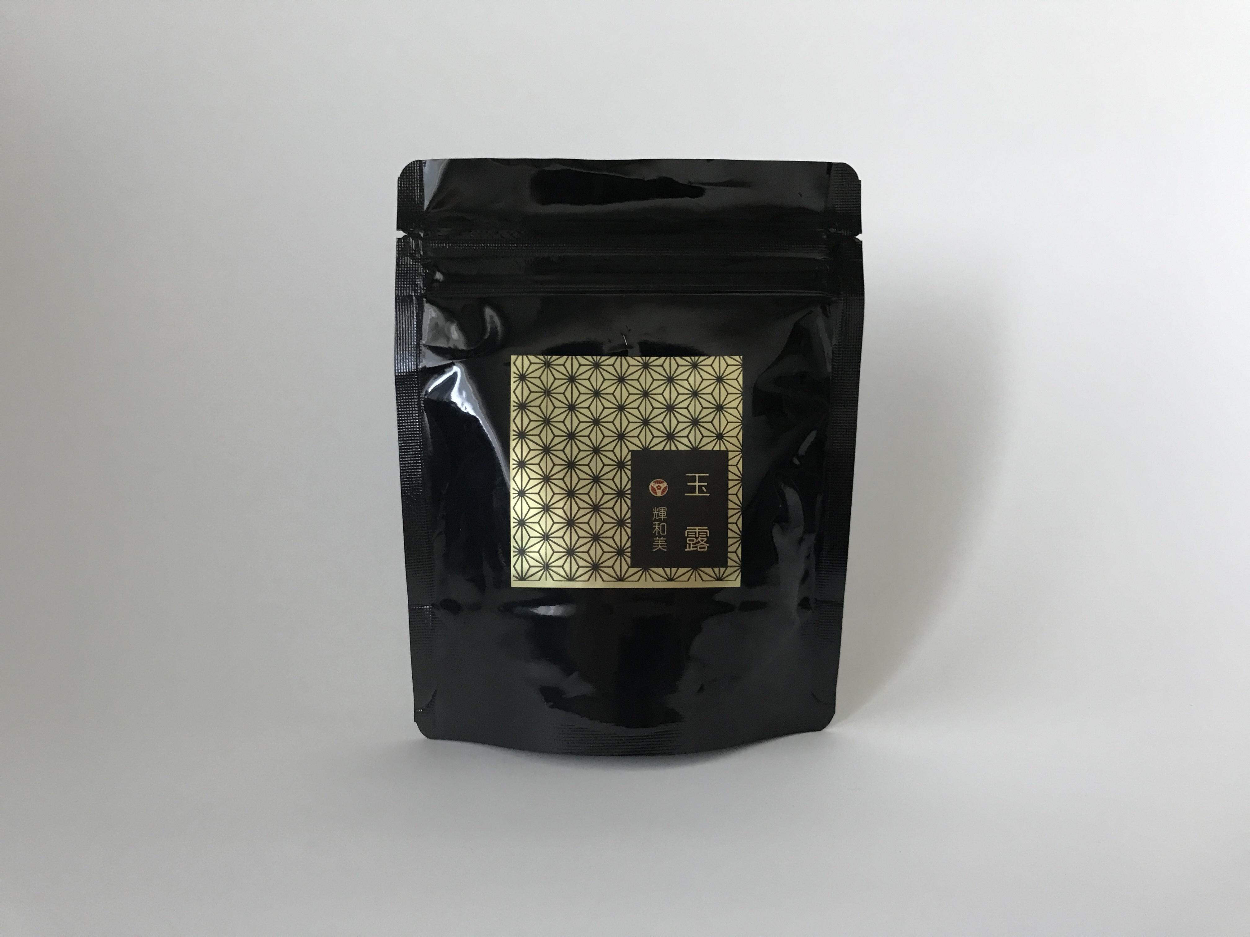 有機栽培新茶 玉露(輝和美保証 ブレンドなし100%)50g