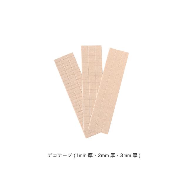 デコクラフト用紙セット