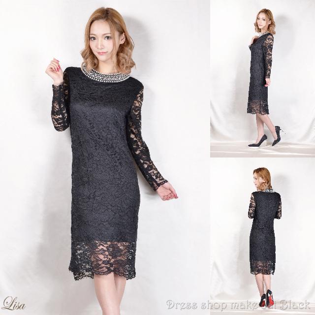 パーティードレス ¥13,824-→¥9,815- (税込) 送料無料 サイズ豊富 結婚式 袖あり 膝丈 黒 ネイビー ドレス ma-52035