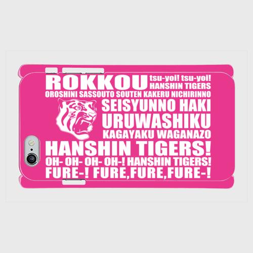 受注発注 阪神タイガース 虎 スマホカバー pink